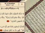 bacaan-surah-al-munafiqun-ayat-1-11-3584.jpg
