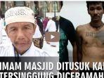 imam-masjid-ditusuk.jpg