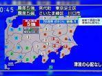peta-penyebaran-gempa-magnitudo-5-373.jpg