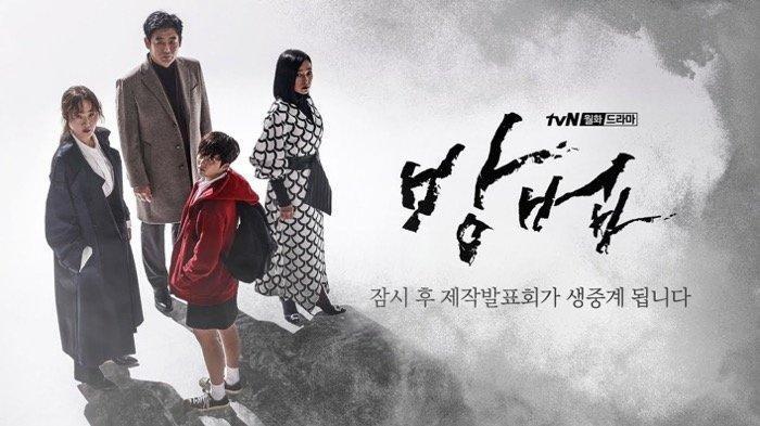 DAFTAR Film Drakor Cinta Romantis dan Drama Korea Action Terbaik, The Cursed, Rugal hingga Train