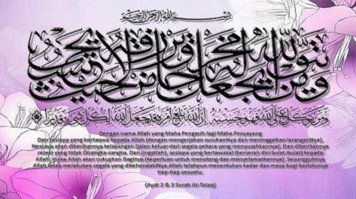 Bacaan Ayat Seribu Dinar, Doa Pendatang Rezeki, Amalkan di Waktu Mustajab Ini