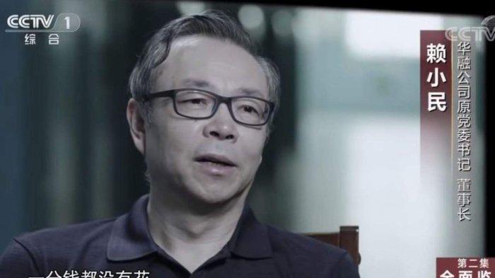 Lai Xiaomin membuat pengakuan di CCTV