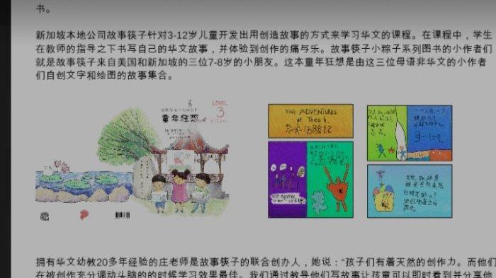 Zongzi,Buku Cerita Berbahasa Mandarin Karya Penulis Anak dari Hasil Belajar Storytelling