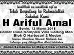 ariful-amal_20180312_110245.jpg