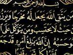 ayat-seribu-dinar_20180317_194319.jpg