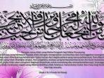 kaligrafi-ayat-seribu-dinar.jpg