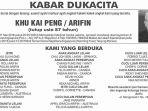 khu-kai-peng_20180517_154337.jpg