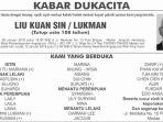 liu-kuan-sin_20180115_113051.jpg