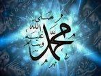 nabi-muhammad-blue.jpg