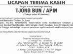 tjong-bun_20180403_140025.jpg
