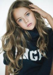 Kristina Sudah Dianggap Perempuan Tercantik di Dunia