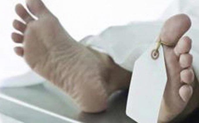 Korban Ditemukan Tertelungkup Dalam WC
