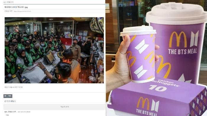 Fakta BTS Meal di Indonesia: Alasan McD Keluarkan Menu, Didukung Gus Ami, Sejumlah Gerai Disegel
