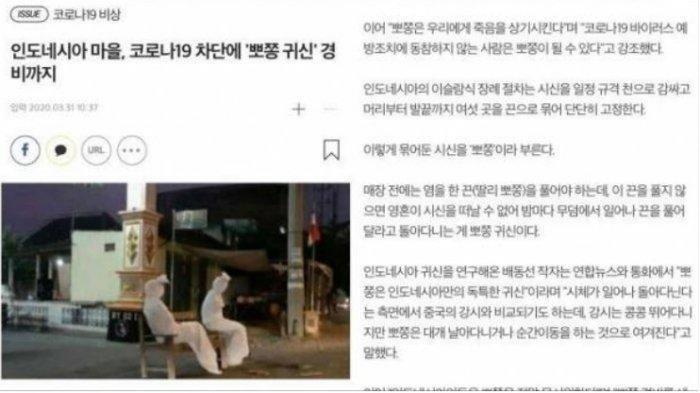 Desa Purworejo Dijaga 2 'Pocong' Sampai Masuk Pemberitaan di Korea, Disebut Hantu Unik Indonesia