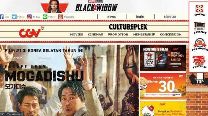 Laman utama website CGV