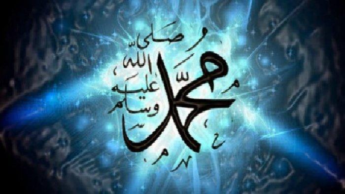 BEGINI GAMBARAN Sosok Nabi Muhammad SAW yang Dilihat Orang Ini Dalam Mimpi, Takjub & Langsung Mualaf