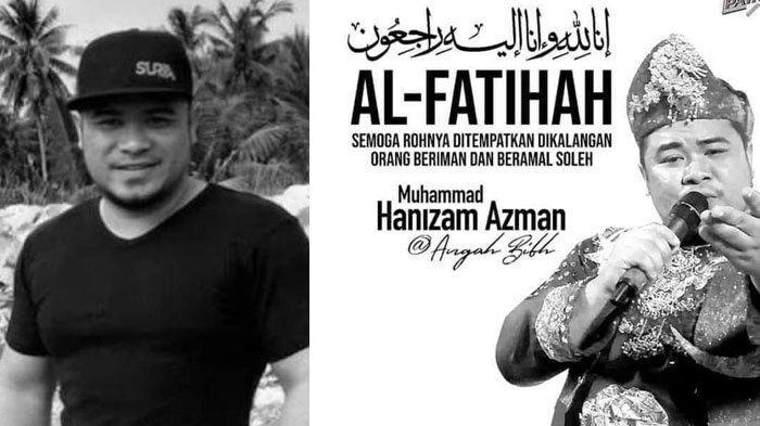 Mendiang Muhammad Hanizam Azman semasa hidup