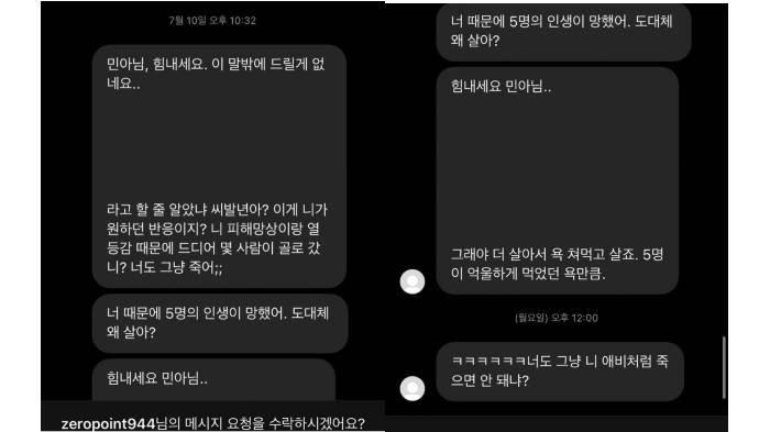 Postingan Kwon Mina di IG