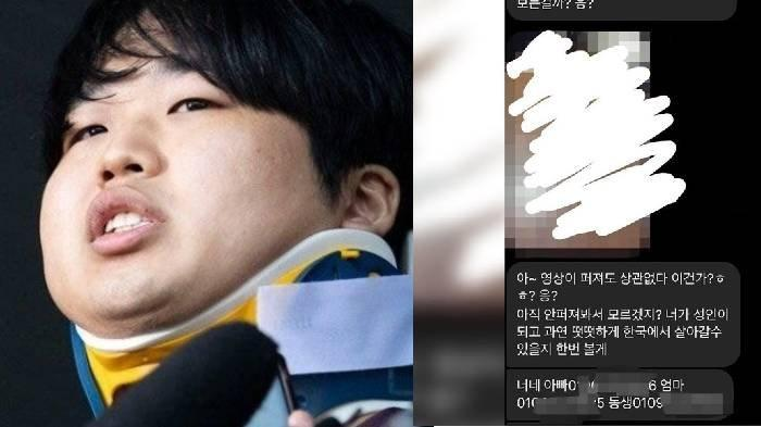 Skandal Nth Room atau Kamar Nomor 'N' di Korea, 74 Gadis & Anak di Bawah Umur Jadi Korban Hal Mesum