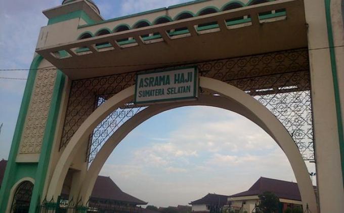 Kawasan Embarkasi Haji Terbuka untuk Umum?