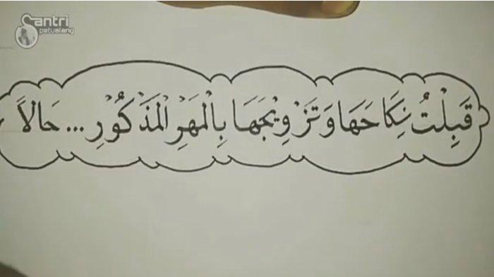 Bacaan Ijab Kabul dalam Bahasa Arab dan Bahasa Indonesia
