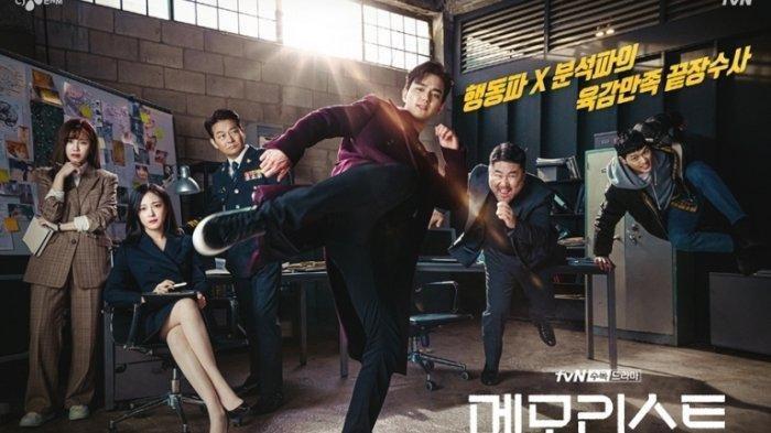 Download Drama Korea Memorist, Terlengkap Episode 1 - 6, Ada Link Streaming dan Subtitle Indonesia