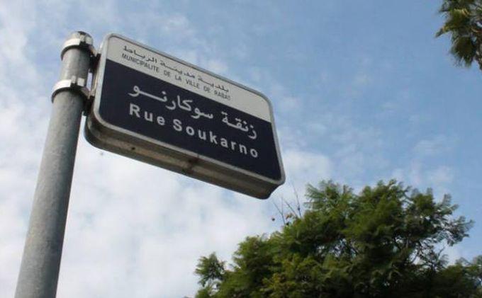 Jalan Soekarno atau Rue Soukarno di kota Rabat, ibu kota Maroko.