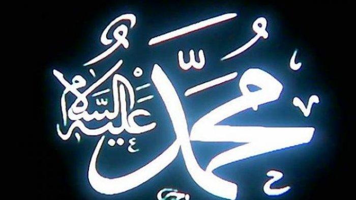 Berwasilah kepada Nabi Muhammad