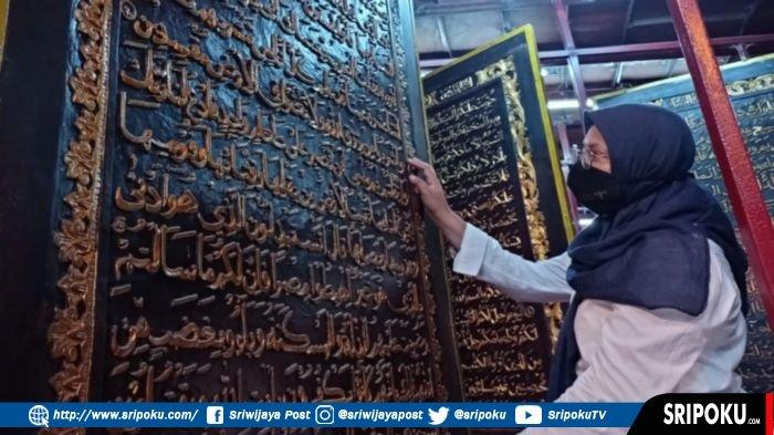 Objek Wisata Religi Bait Alquran Al Akbar Dibuka Lagi, Pengunjung Wajib Terapkan Protokol Kesehatan
