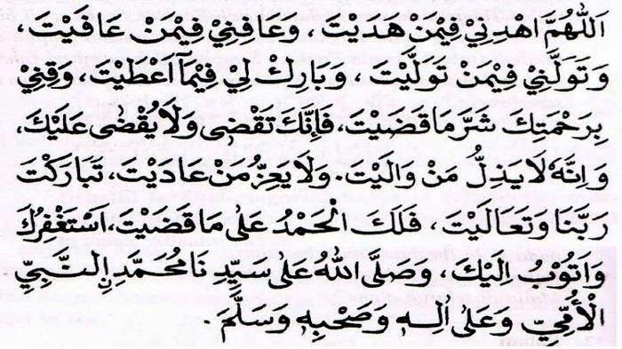 Untuk Apa Doa Qunut Sholat Subuh Dibaca? Tak Disadari Ternyata Bacaan Terakhir Pelengkap Segala Doa