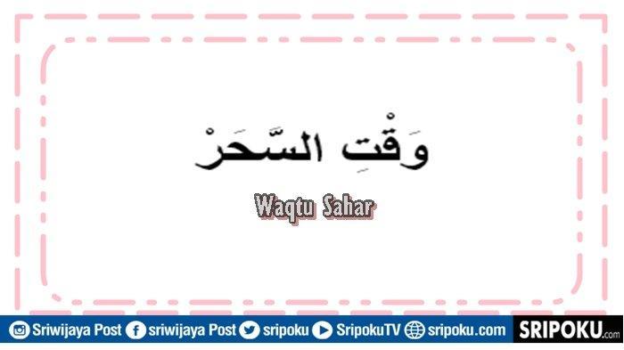 Lirik Sholawat Waqtu Sahar dalam Bahasa Arab dan Artinya, Tentang Pujian Hari Kelahiran Rasulullah