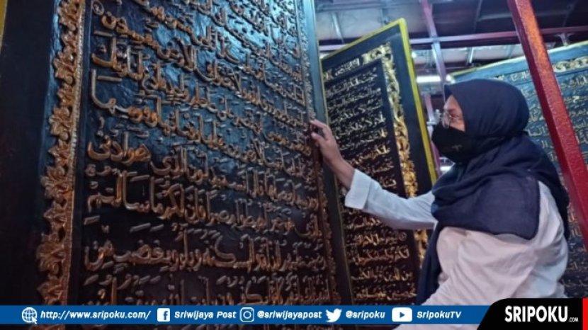 pengunjung-di-bayt-alquran-al-akbar-palembang-rabu-2582021.jpg