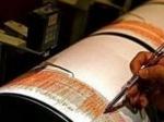Gempa-Gempa-Bumi-Seismograf.jpg