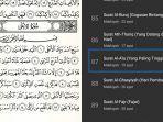 bacaan-surat-alala-ayat-1-19.jpg