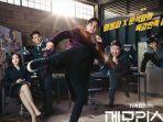 download-drama-korea-memorist-terlengkap-episode-1-4-dibintangi-detektif-tampan-yoo-seung-ho.jpg