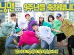 download-reality-show-running-man-episode-464-misi-sintas-di-musim-panas-lengkap-subtitle-indonesia.jpg