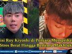 roy-kiyoshi-stres-di-penjara.jpg