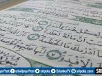 surat-al-humazah-9-ayat.jpg
