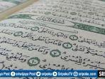surat-al-lail-21-ayat.jpg