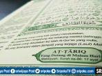 surat-at-tariq-17-ayat-foto.jpg