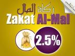 zakat-harta-zakat-mal_20160702_085416.jpg