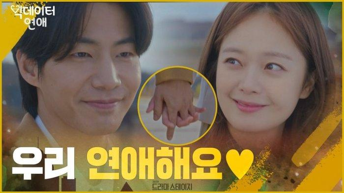 Member Running Man Jeon So Min Perankan Cewek Romantis dalam Drama tvN 'Big Data Romance'