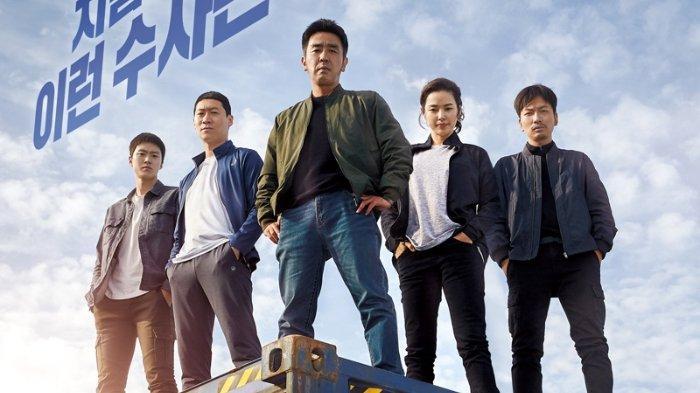 Sinopsis Film Korea Extreme Job: Penyamaran Sekelompok Detektif Jualan Ayam Tangkap Penjahat