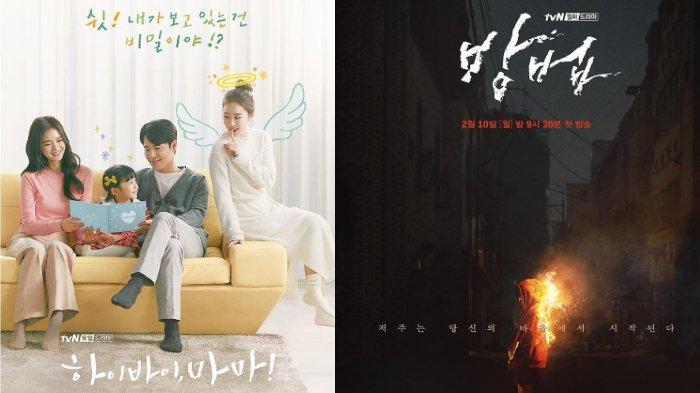 3 Drama Baru tvN Ini Bakal Tayang Perdana Pada Februari 2020, Apa Saja?