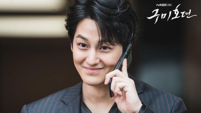 'Tale of the Nine Tailed' Belum Tayang, Kim Bum Sudah Terima Tawaran Drama Baru