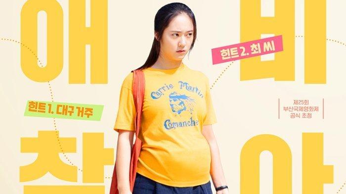 Sinopsis Film Korea More Than Family: Kisah Drama Komedi Krystal f(x) yang Mencari Sang Ayah Kandung