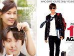 kolase-drama-korea-18-again-dan-film-17-again.jpg