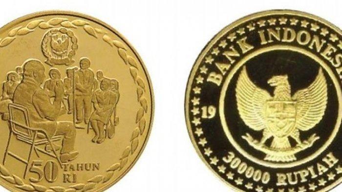 Peringati HUT ke-75 RI, Bank Indonesia Rilis Uang Baru Edisi Khusus