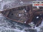 sebuah-kapal-korea-utara-yang-rusak-ditemukan-di-lepas-pantai.jpg