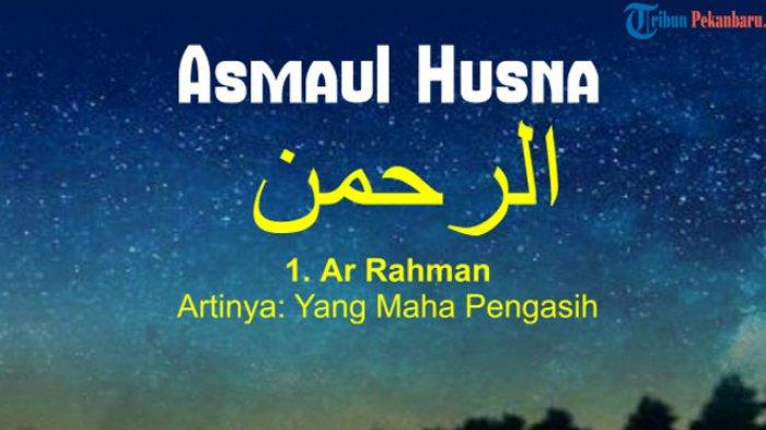 99-nama-nama-allah-asmaul-husna.jpg
